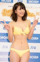 佐藤美希ビキニ握手会画像5