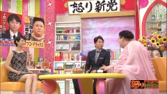 夏目三久アナお尻チラ画像2