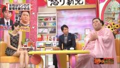 夏目三久アナお尻チラ画像5