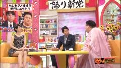 夏目三久アナお尻チラ画像6