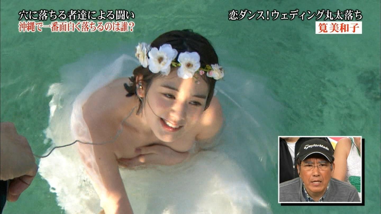 筧美和子が水に落とされて、おっぱい丸見え寸前!!!wwwwww