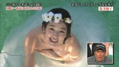 筧美和子巨乳腕ブラ画像4