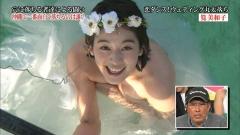 筧美和子巨乳腕ブラ画像5