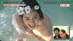 筧美和子巨乳腕ブラ画像6
