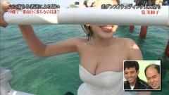 筧美和子巨乳腕ブラ画像7