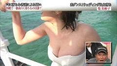 筧美和子巨乳腕ブラ画像9