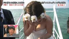 筧美和子巨乳腕ブラ画像10