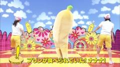 鷲見玲奈ナナナのナナナたいそう画像1