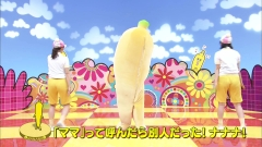 鷲見玲奈ナナナのナナナたいそう画像5