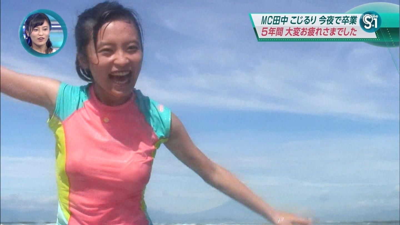 小島瑠璃子「S☆1」卒業!総集編で、ウエットスーツ透け透け映像が流れる!!wwwwwww