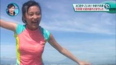 小島瑠璃子濡れ透けウエットスーツ画像1
