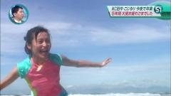 小島瑠璃子濡れ透けウエットスーツ画像4