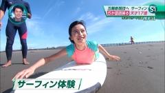 小島瑠璃子濡れ透けウエットスーツ画像8