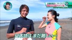 小島瑠璃子濡れ透けウエットスーツ画像9