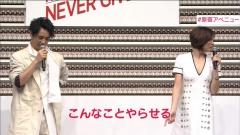 米倉涼子胸チラ画像1