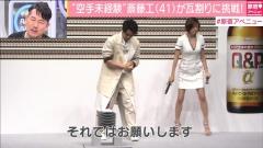 米倉涼子胸チラ画像5