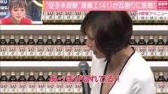 米倉涼子胸チラ画像6