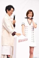 米倉涼子胸チラ画像7