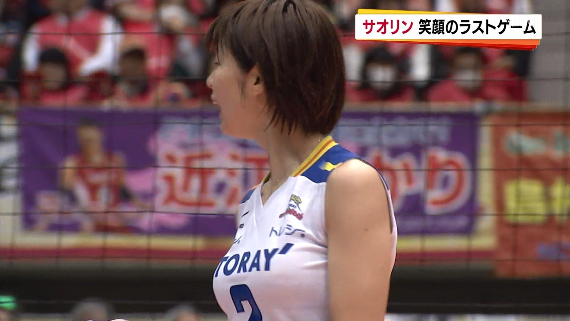 木村沙織 引退試合でフィニッシュの美巨乳サービス来た☆☆wwwwwwwwwwwwwwww