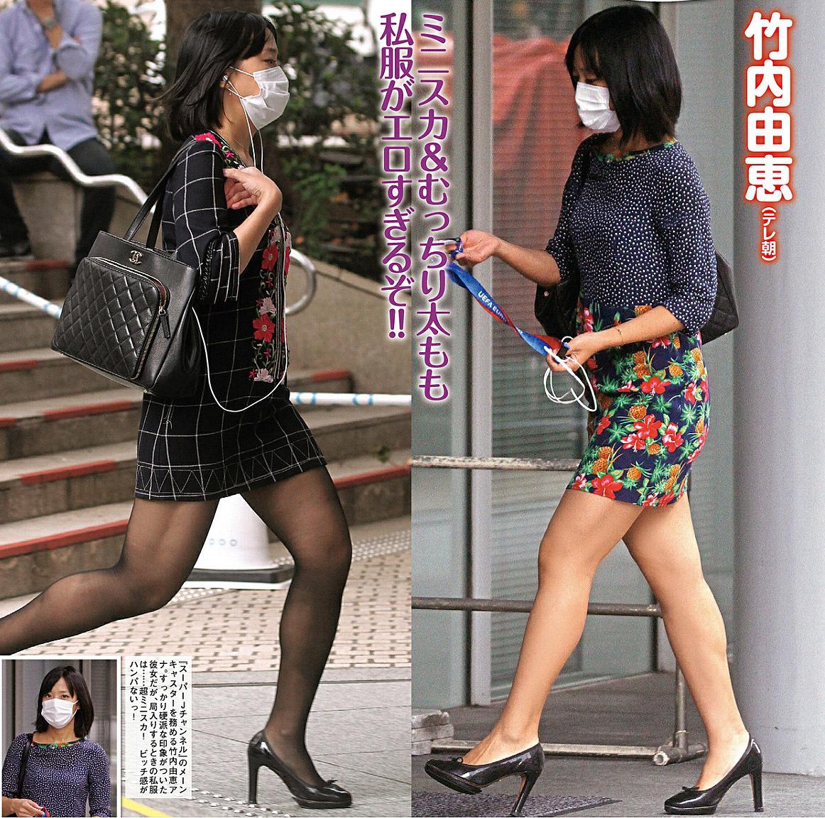 竹内由恵アナが、またまた超ミニスカの私服姿を撮られた件☆☆☆wwwwwwwwwwwwww