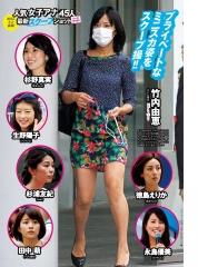 竹内由恵アナ超ミニスカ私服画像2