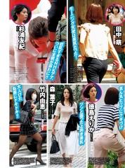 竹内由恵アナ超ミニスカ私服画像3