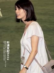 杉浦友紀アナ透けパンツ画像3