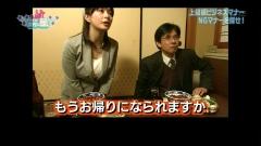 杉浦友紀アナ胸チラ・谷間チラ・巨乳・巨尻画像8