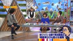 山崎夕貴アナミニスカパンチラ画像3