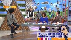 山崎夕貴アナミニスカパンチラ画像4