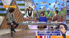 山崎夕貴アナミニスカパンチラ画像5
