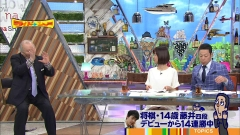 山崎夕貴アナミニスカ▼ゾーン画像3
