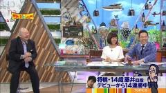 山崎夕貴アナミニスカ▼ゾーン画像4