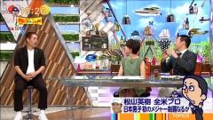秋元優里アナ▼ゾーン線画像1
