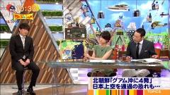 秋元優里アナ▼ゾーン線画像2