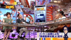 秋元優里アナ▼ゾーン線画像3