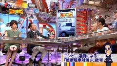 秋元優里アナ▼ゾーン線画像4