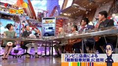 秋元優里アナ▼ゾーン線画像6