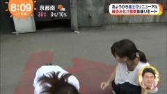 高見侑里お化け屋敷胸チラ画像3