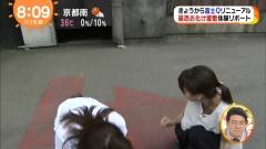 高見侑里お化け屋敷胸チラ画像5