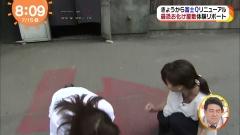 高見侑里お化け屋敷胸チラ画像6