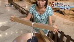 近江友里恵アナ胸チラ画像1