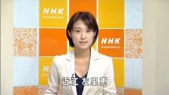 近江友里恵アナ胸チラ画像3
