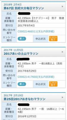 fc2blog_20170905110937899.jpg