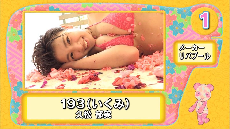 シコネタDVD TOP10-15