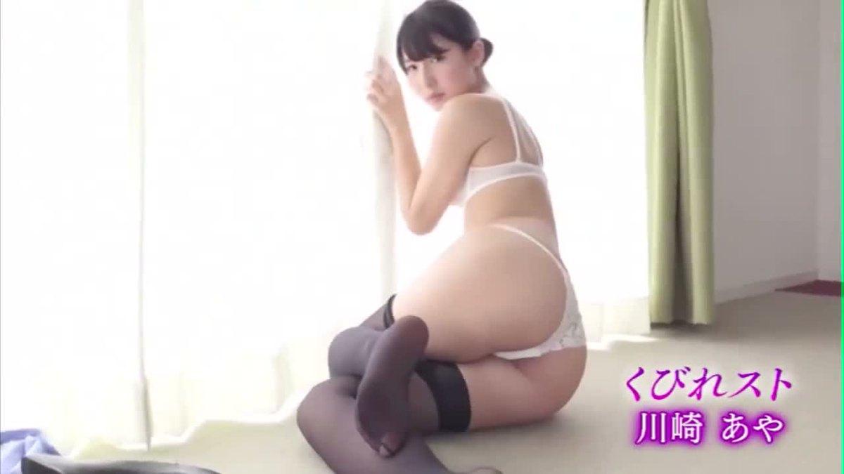 川崎あや くびれスト4