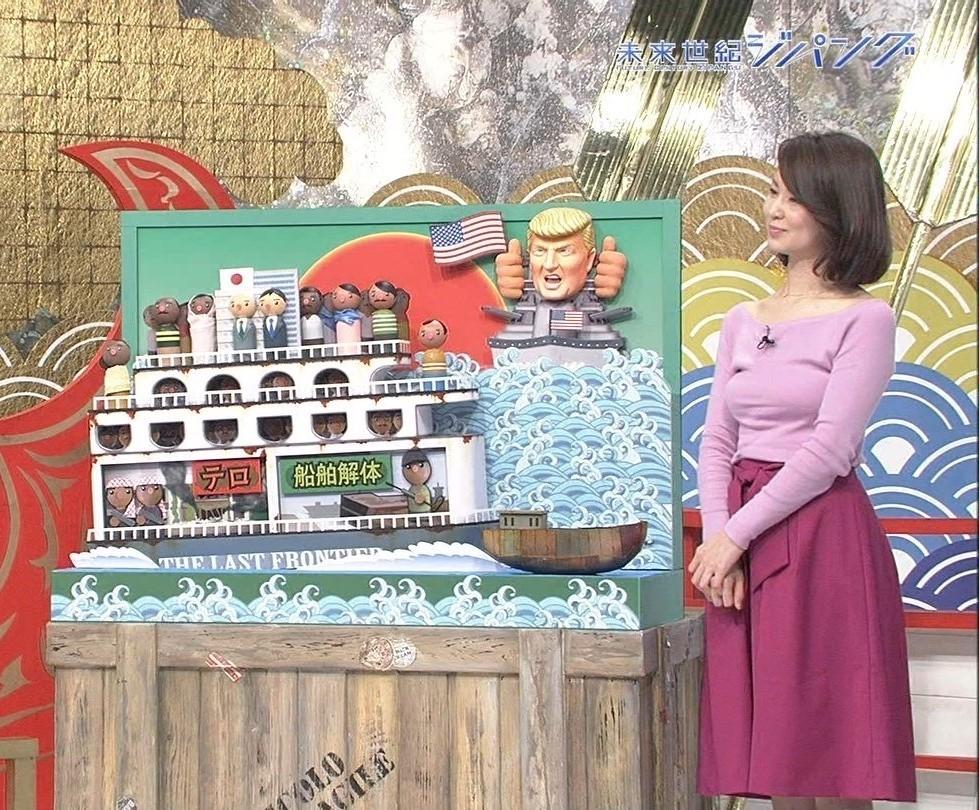 秋元玲奈アナの発情おっぱい6