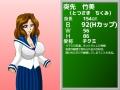 PG17-C-Chikumi2.jpg