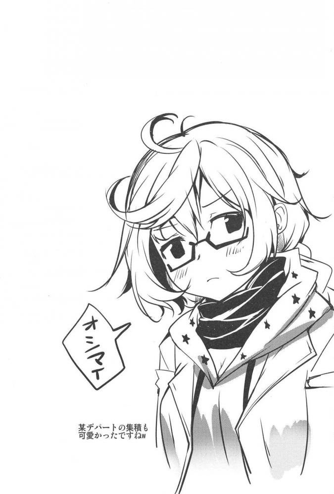 集積地棲姫「ソンナ事デ引キニートハ動カナイゾッ!」