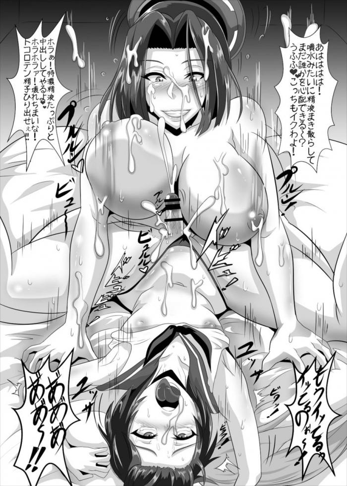 天龍「オレが悪かったから頼むから少し休ませてくれ…」